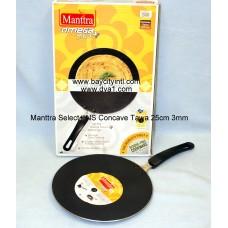Manttra 25cm Prestige Non Stick Griddle Tawa 30712