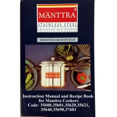Manttra Instruction & Recipe Book 35690