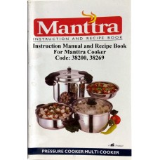 Manttra Instruction & Recipe Book 38269