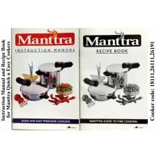 Manttra Instruction & Recipe Book Quick n Easy Alum.
