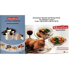 Manttra Instruction & Recipe Book 38270