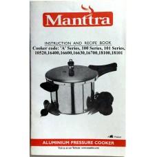 Manttra Instruction & Recipe Book A Series